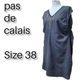 パドカレ(pas de calais)のパドカレ ノースリーブワンピース 38 ブラウン系 アジアンテイスト パーティー(ひざ丈ワンピース)