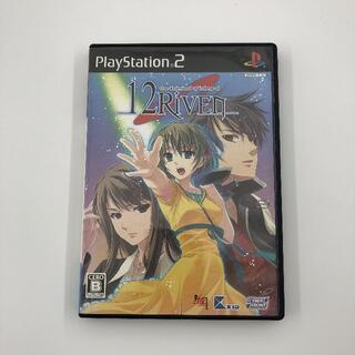 PlayStation2 - PS2 12Riven