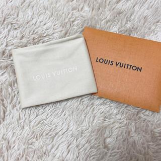 ルイヴィトン(LOUIS VUITTON)の即購入可☆ルイヴィトン クリーナー(その他)