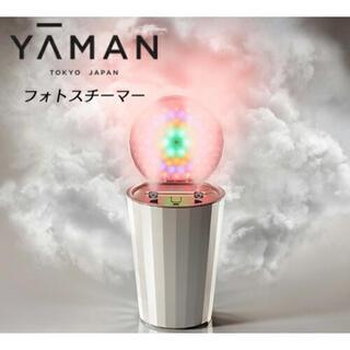 YA-MAN - ヤーマン YA-MAN フォトスチーマー 新品未開封