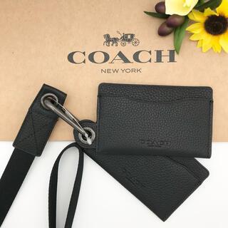 コーチ(COACH)のCOACH ネックストラップ マルチ カード ケース ID パスケース 新品(名刺入れ/定期入れ)