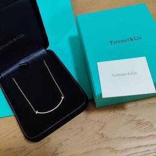 Tiffany & Co. - ティファニー T スマイル ペンダント イエローゴールド