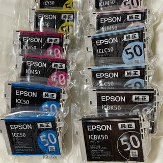 エプソン(EPSON)のエプソン インクカートリッジ 純正 50 6色×2セット(オフィス用品一般)