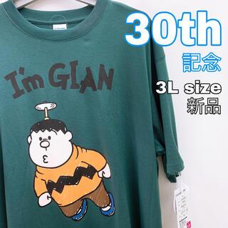 サンリオ(サンリオ)の3L ジャイアン ドラえもん Tシャツ メンズ グリーン 緑 大きいサイズ(Tシャツ/カットソー(半袖/袖なし))