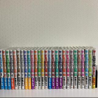 コウダンシャ(講談社)の監獄学園 26巻セット おまけ本つき✨(青年漫画)