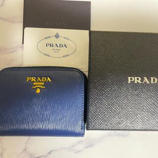 PRADA - PRADAコインケース