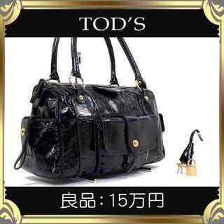 トッズ(TOD'S)の【真贋鑑定済・送料無料】トッズのハンドバッグ・正規品・良品・ブラック・エレガント(ハンドバッグ)