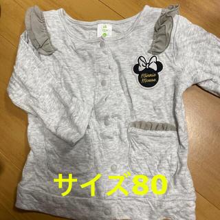 ディズニー(Disney)のさあちゃん29様専用(カーディガン/ボレロ)