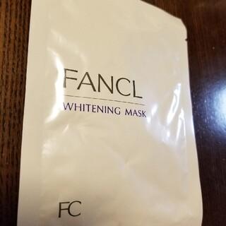 ファンケルホワイトニングマスク(パック/フェイスマスク)