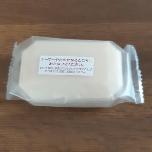 SHISEIDO (資生堂)(シセイドウ)の資生堂 プリオール オールクリア石鹸(標準重量100g) コスメ/美容のスキンケア/基礎化粧品(洗顔料)の商品写真