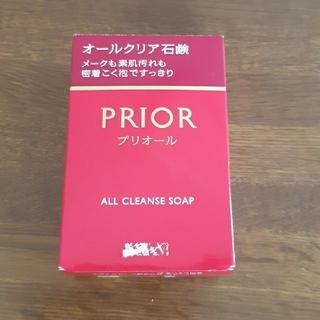 SHISEIDO (資生堂) - 資生堂 プリオール オールクリア石鹸(標準重量100g)