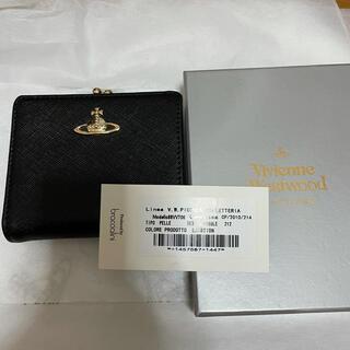 Vivienne Westwood - ヴィヴィアンウエストウッド がま口財布