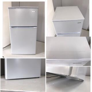 アイリスオーヤマ - アイリスオーヤマ★ノンフロン冷凍冷蔵庫★KRSD-9A-W★送料0円(地域限定)