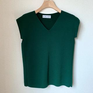 Sleeveless knit tops(Green)/ RIM.ARK