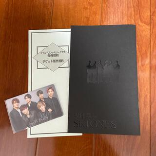 Johnny's - SixTONES☆会報☆ファンクラブ特典