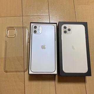 iPhone - 【iPhone 11 Pro Max】シルバー 64GB SIMフリー