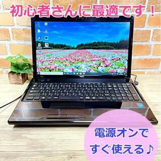 NEC - 限定1台!初心者向け簡単♪すぐ使える!ノートパソコン/HDD大容量/4GB