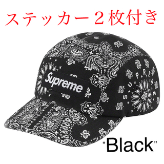 Supreme - シュプリーム Supreme Bandana Camp Cap キャップ