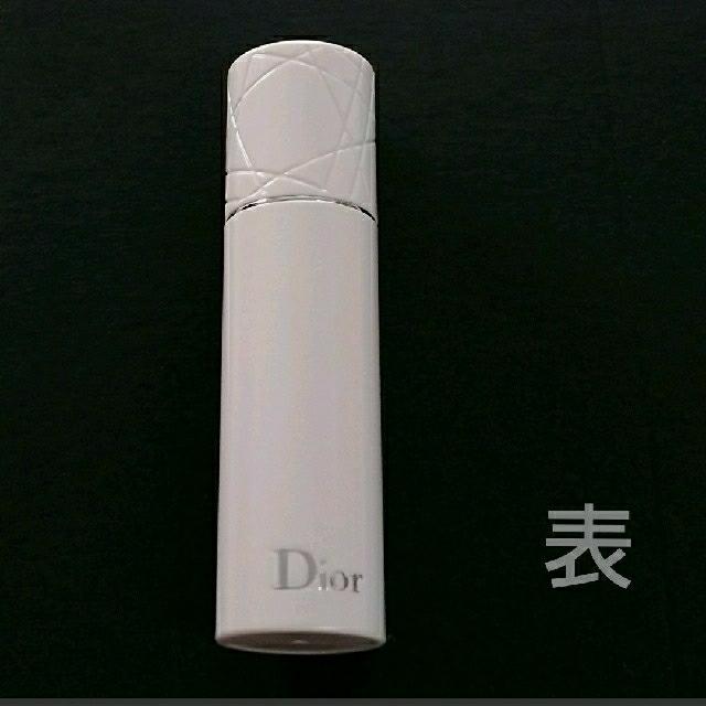 Dior(ディオール)のDior ディオール アトマイザー トラベルスプレー ブルーミングブーケ   コスメ/美容の香水(香水(女性用))の商品写真