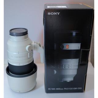 SONY - 極上美品 SONY FE 100-400mm F4.5-5.6 GM OSS