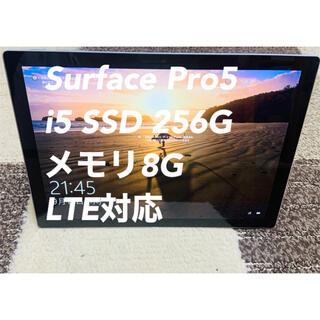 Microsoft - surface pro5 i5/8G/SSD256G/LTE対応