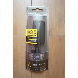 エレコム(ELECOM)のエレコム USBハブ 4ポート U3H-A407BBK(PC周辺機器)