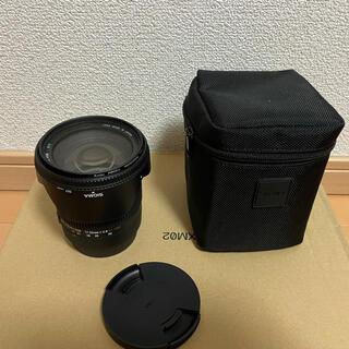 SIGMA - SIGMA 17-50mm F2.8 EX DC OS HSM