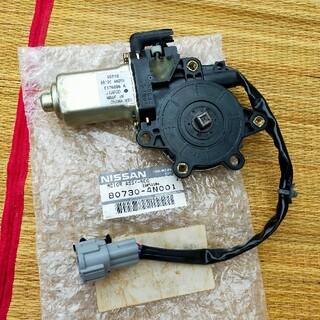 ニッサン(日産)の新品 tc24セレナ 運転席パワーウインドウモーター 80730-4N001(車種別パーツ)