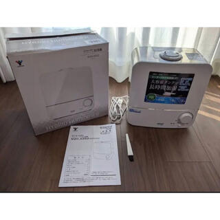 ヤマゼン(山善)の☆美品☆ 山善 超音波+加熱式 ハイブリッド式加湿器(加湿器/除湿機)