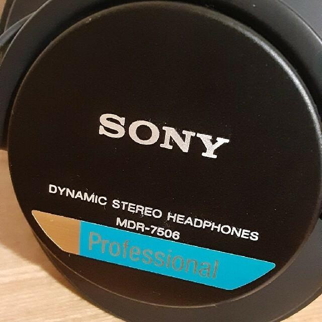 SONY(ソニー)のSONY ヘッドホン MDR-7506 スマホ/家電/カメラのオーディオ機器(ヘッドフォン/イヤフォン)の商品写真