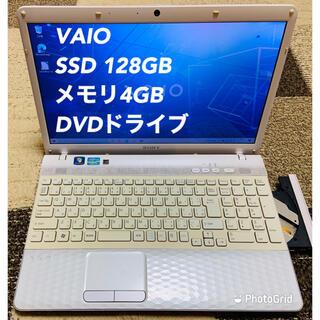 バイオ(VAIO)のVAIO i3 SSD128GB メモリ4GB バッテリOK(ノートPC)