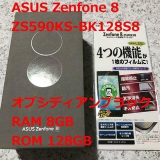 ASUS - 新品☆ASUS Zenfone8 8GB/128GB ブラック 国内版