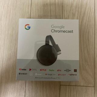 グーグル(Google)の【新品未使用】クロームキャスト chromecast(映像用ケーブル)