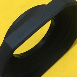 マミヤ(USTMamiya)のMAMIYA M645 45mm 純正 広角角形 折りたたみフード 未使用美品(フィルムカメラ)