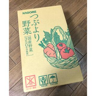 カゴメ(KAGOME)の KAGOME カゴメ つぶより野菜 箱入り 15本(その他)