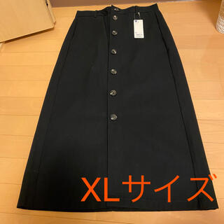 GU - GU フロントボタンナロースカート