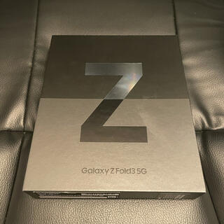 Galaxy Z fold 3 ギャラクシー  256GB ブラック 韓国版!