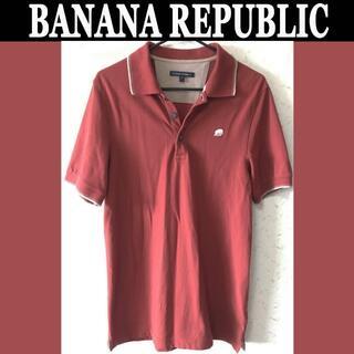 バナナリパブリック(Banana Republic)の[BANANA REPUBLIC] 半袖・ポロシャツ [バナナリパブリック](ポロシャツ)