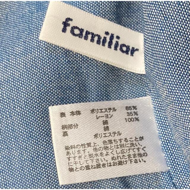 familiar(ファミリア)のファミリア 汽車レッスンバッグ 電車 キッズ/ベビー/マタニティのこども用バッグ(レッスンバッグ)の商品写真