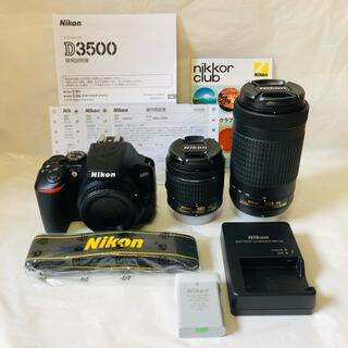 Nikon - Nikonデジタル一眼レフカメラ D3500 ダブルズームキット D3500WZ