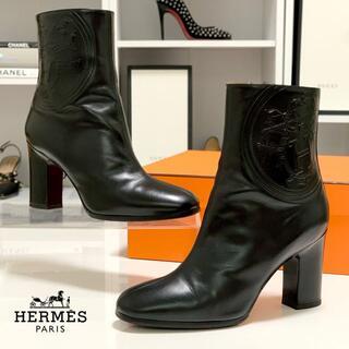 エルメス(Hermes)の3052 エルメス ロゴ レザー ショートブーツ ブラック(ブーツ)