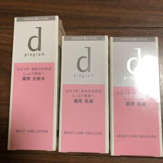 d program - d プログラム モイストケア 化粧水 乳液  つけかえ用レフィル