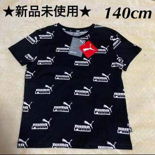 プーマ(PUMA)のプーマ PUMA 総柄 キッズ Tシャツ ブラック 140cm(Tシャツ/カットソー)