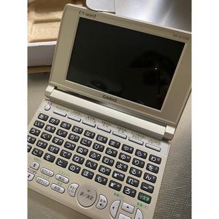 CASIO - CASIO  EX-word XD-SC5100GD 電子辞書 美品