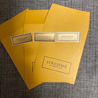 L'OCCITANE - ロクシタン ギフト袋