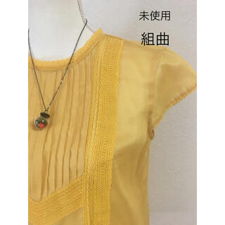 クミキョク(kumikyoku(組曲))の組曲(シャツ/ブラウス(半袖/袖なし))