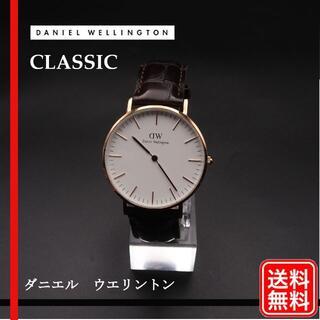 Daniel Wellington - 【稼働確認済み】ダニエルウェリントン 腕時計 CLASSIC 36mm