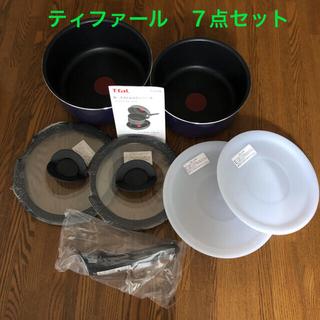 ティファール(T-fal)の【新品未使用) ティファール インジニオネオ 7点セット(鍋/フライパン)