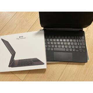 Apple - Apple 11インチiPad Pro Magic Keyboard