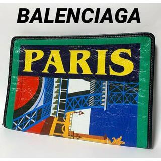 バレンシアガ(Balenciaga)のバレンシアガ BALENCIAGA クラッチバッグレザーバッグPARIS(セカンドバッグ/クラッチバッグ)